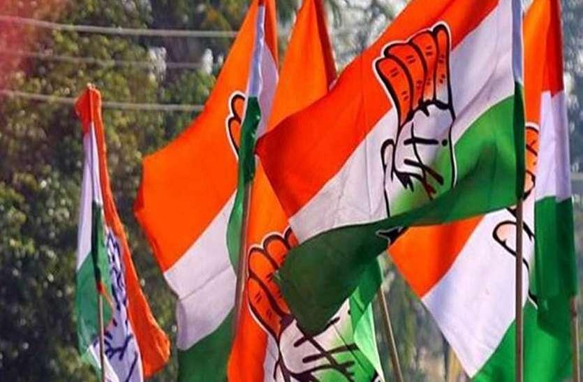 निगम चुनावः विधायक बनाम स्क्रीनिंग कमेटी की लड़ाई हुई तेज, सिंबल बंटवारे पर आमने-सामने