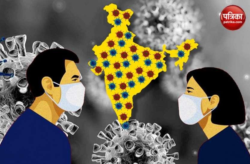 Coronavirus की दूसरी लहर नजदीक, एक महीने में बढ़ सकते हैं 26 लाख नए केस