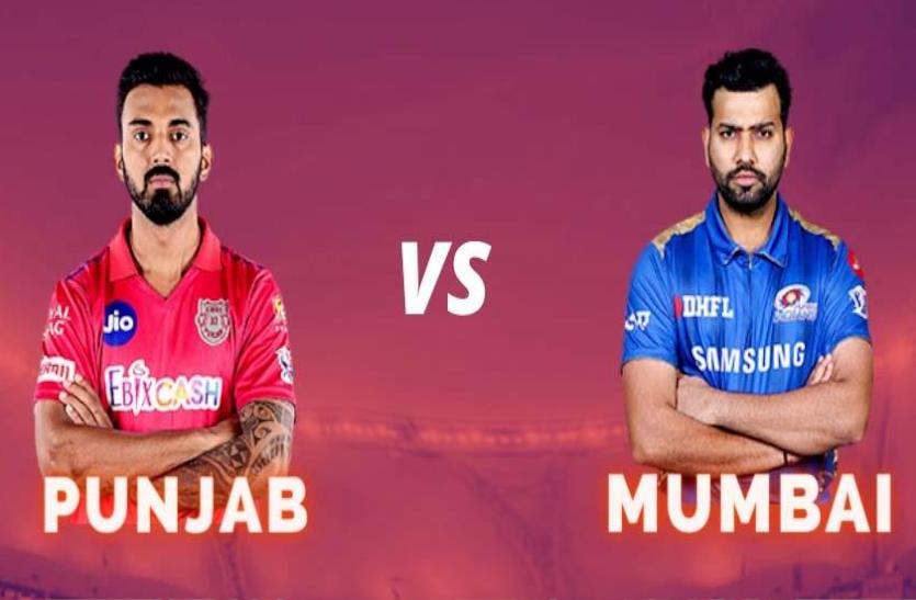 IPL 2020: मुंबई इंडियंस ने किंग्स इलेवन पंजाब को दिया 177 रन का लक्ष्य