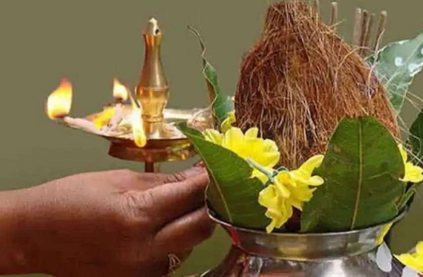 पहली बार रख रहे हैं नवरात्रि का व्रत तो ध्यान रखें ये जरूरी बातें