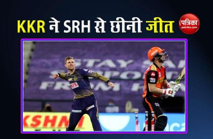 KKR vs SRH IPL 2020 : कोलकाता की रोमांचक जीत, हैदराबाद को सुपर ओवर में हराया