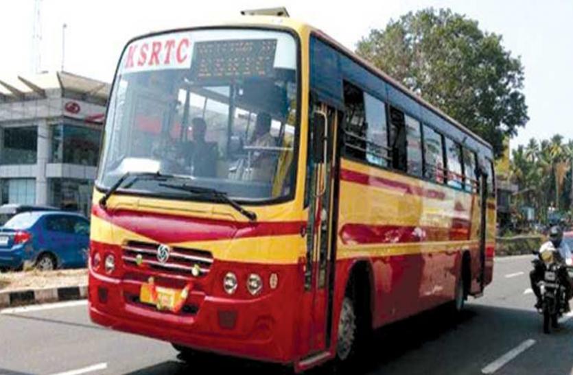 कर्नाटक राज्य सड़क परिवहन निगम अगले आदेश तक नहीं लेगा नए कर्मचारी