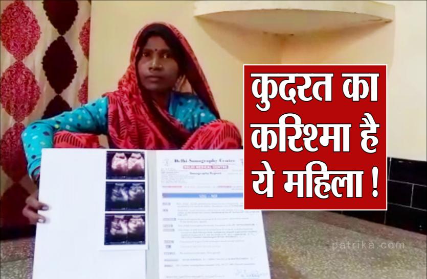 कुदरत का अजीब करिश्मा, इधर-उधर हैं इस महिला के शरीर के अंदरुनी अंग, देखे वीडियो