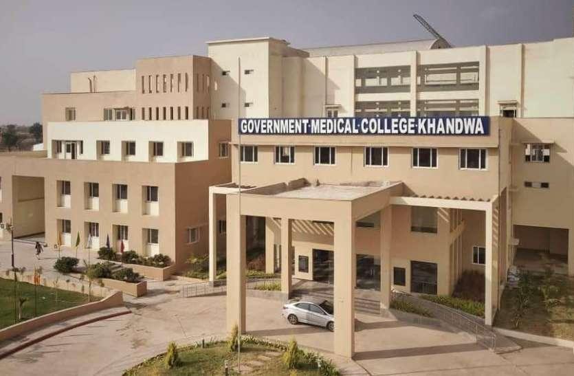 NEET Exam- मेडिकल कॉलेज में प्रवेश की तैयारी शुरू, बनाई समिति