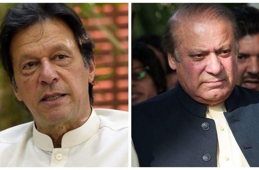Imran Khan ने किया पलटवार, कहा- जिया उल हक के जूते पॉलिश कर यहां तक पहुंचे नवाज शरीफ