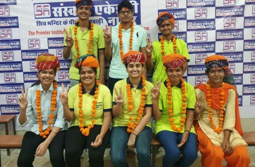 नीट में नागौर का परचम, 12वीं के साथ विद्यार्थियों ने पाई सफलता