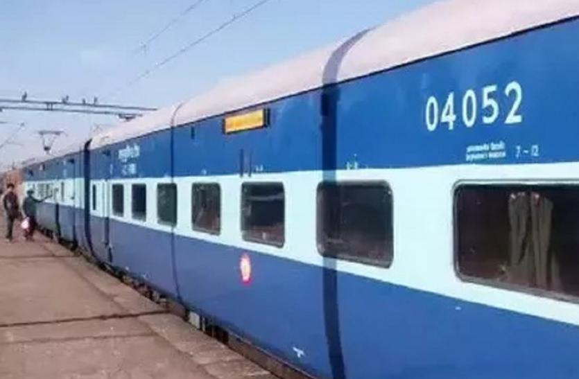 बीकानेर-दिल्ली फेस्टीवल स्पेशल ट्रेन 20 से चलेगी