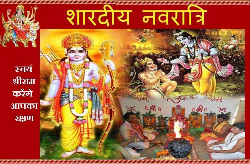 https://www.patrika.com/religion-news/most-powerful-puja-during-navratri-6464960/