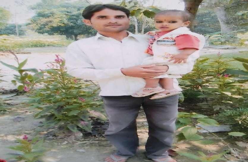 अवैध संबंधों में बीडीसी की गोली मारकर हत्या, पति समेत 2 लोग गिरफ्तार