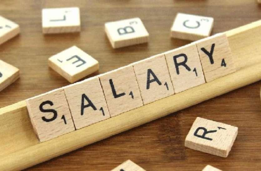 कर्मचारी संगठनों में जारी वेतन कटौती का विरोध