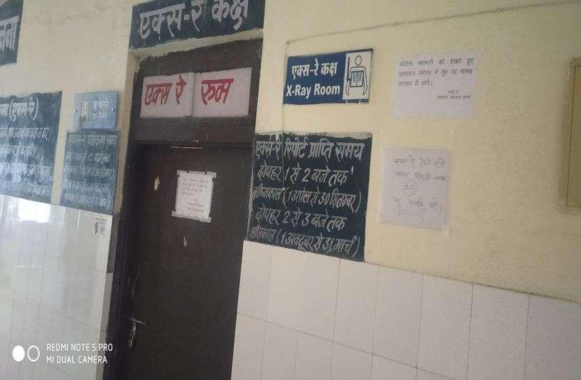 चिकित्साकर्मियों को हुआ कोरोना और बंद हो गई लोगों की यह सुविधा