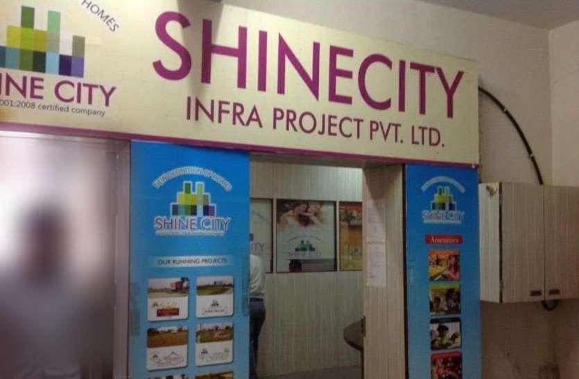 अरबों रुपये की ठगी करने वाली शाइन सिटी का डायरेक्टर दिल्ली से गिरफ्तार, सीएमडी भागा दुबई