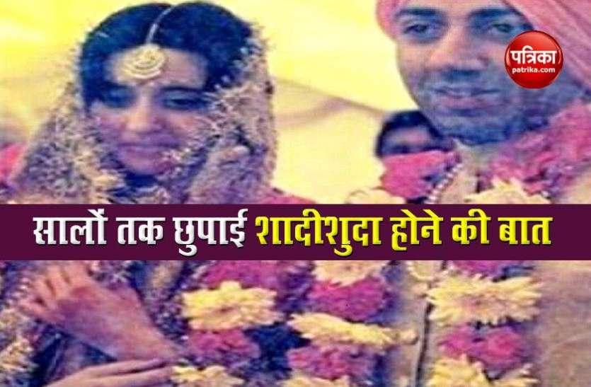 36 साल पहले Sunny Deol ने गुपचुप तरीके से इग्लैंड में की थी शादी, अमृता सिंह ने उठाया था इस राज से पर्दा