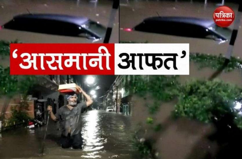 Telangana: हैदराबाद में फिर बारिश ने फिर ढाया कहर, दो लोगों की मौत