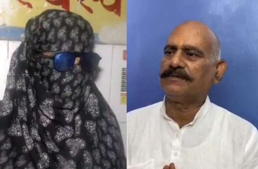 बाहुबली विजय मिश्रा और उनके बेटे पर गैंगरेप के आरोप, दर्ज हुई एफआईआर