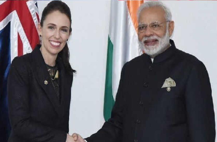 पीएम मोदी ने न्यूजीलैंड की प्रधानमंत्री जैसिंडा अर्डर्न को दूसरे कार्यकाल के लिए दी बधाई