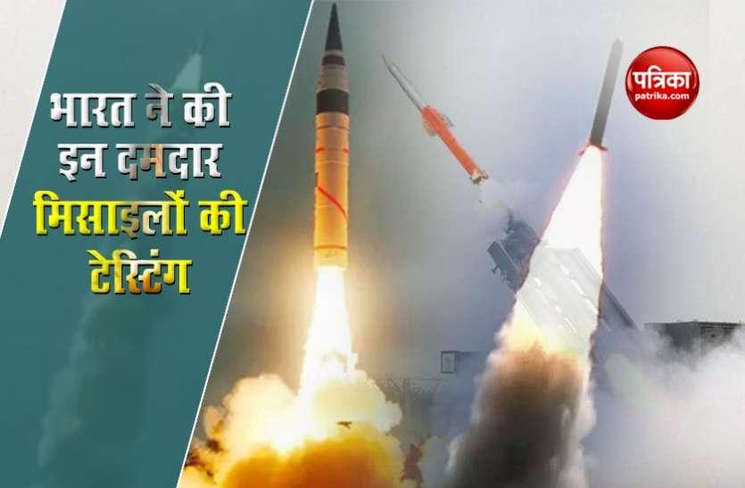 BrahMos के साथ डेढ़ महीने में भारत ने किया 12 मिसाइलों का परीक्षण, यह रहे सभी के नाम और काम