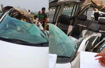 आगरा—लखनऊ एक्सप्रेस वे पर खड़े ट्रक में घुसी कार, तीन लोग घायल