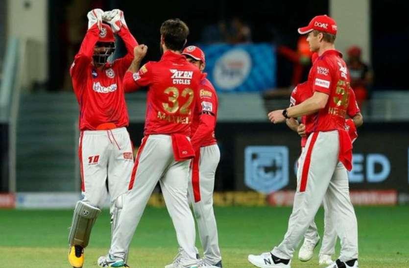 IPL 2020: दूसरे सुपर ओवर में KXIP का धमाका, मुंबई इंडियंस के मुंह से छीनी जीत