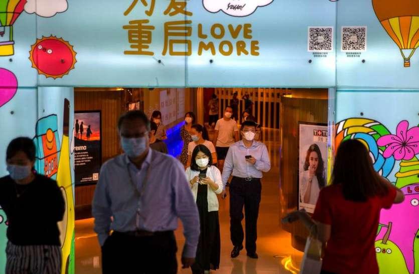 China GDP में जबरदस्त सुधार, इकोनॉमी में देखने को मिली तेजी