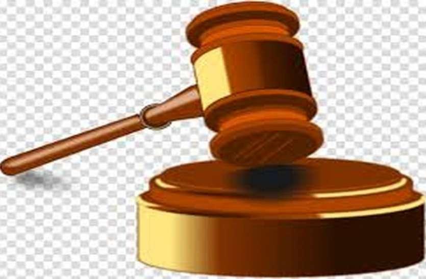 बैंक ऑफ बड़ौदा के पांच करोड़ से अधिक के ऋण घोटाले में दो की अग्रिम जमानत याचिका नामंजूर