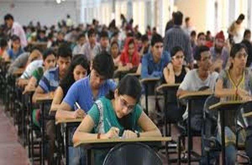 राजस्थान में बढ़े नीट पास विद्यार्थी, चंडीगढ़-दिल्ली अव्वल, मिजोरम सबसे फिसड्डी