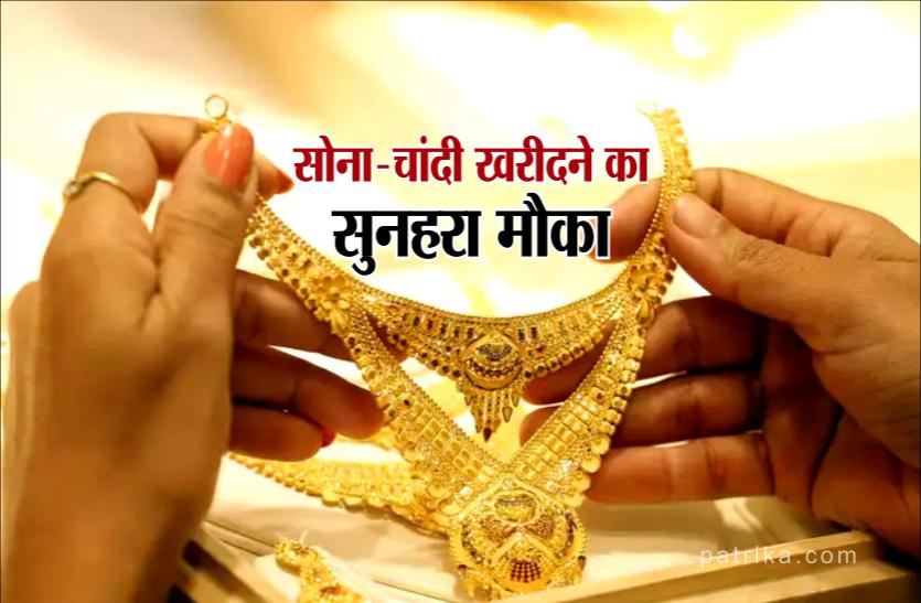 नवरात्रि में फिर से सोना-चांदी की कीमतों में आई भारी गिरावट, जानिए क्या है आज का रेट