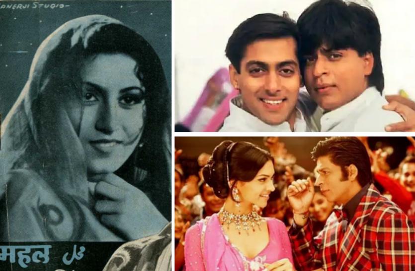 बॉलीवुड से हॉलीवुड गया पुनर्जन्म का फार्मूला, 'Mahal' से शुरू होकर इन फिल्मों में आजमाया गया
