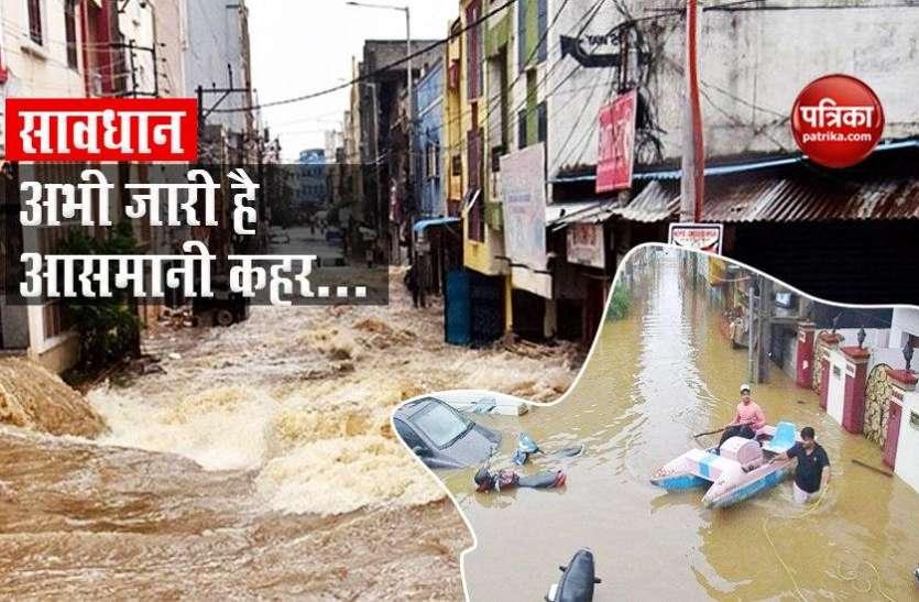 Weather Forecast: तेलंगाना और हैदराबाद में बेहद खतरनाक हालात, कई राज्यों में मौसम ने ली अंगड़ाई