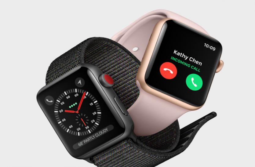 17 हजार रुपए में मिल रही है Apple Smart watch, ऐसे उठाएं ऑफर का लाभ
