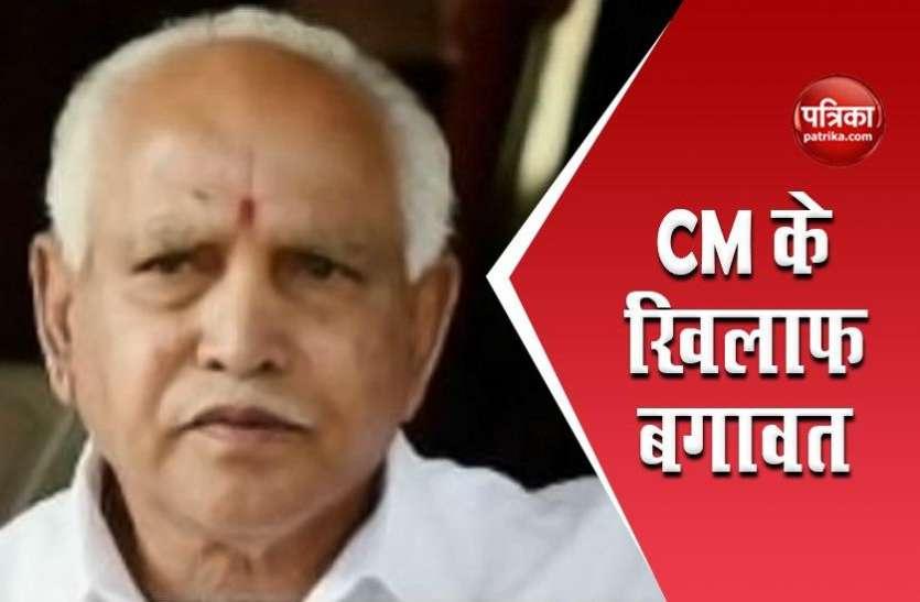 Karnataka सीएम के खिलाफ बीजेपी विधायक ने खोला मोर्चा, कहा - येदियुरप्पा से पीएम भी नाखुश