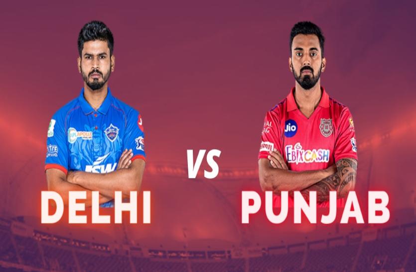 IPL 2020: टॉस जीतकर पहले बल्लेबाजी कर रही दिल्ली कैपिटल्स