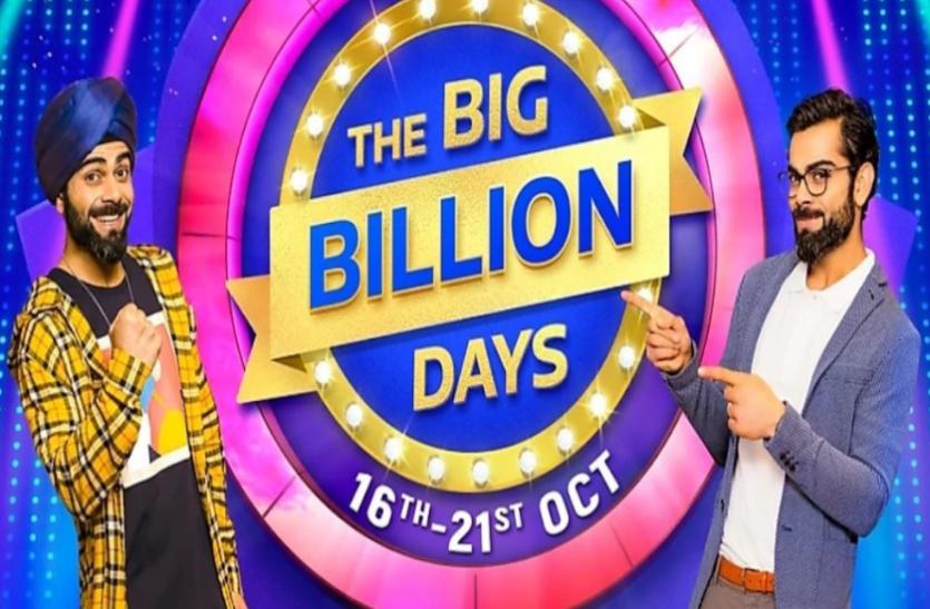 Flipkart Big Billion Days: 65 फीसदी लोग EMI में खरीद रहे प्रोडक्ट, सेलर्स बने करोड़पति