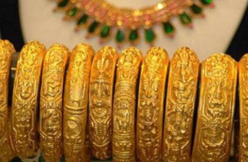बीते तीन दिनों में Gold के गिरे दाम, यूं करेंगे निवेश तो हो सकता है 15 हजार तक का फायदा, जानें आज का भाव