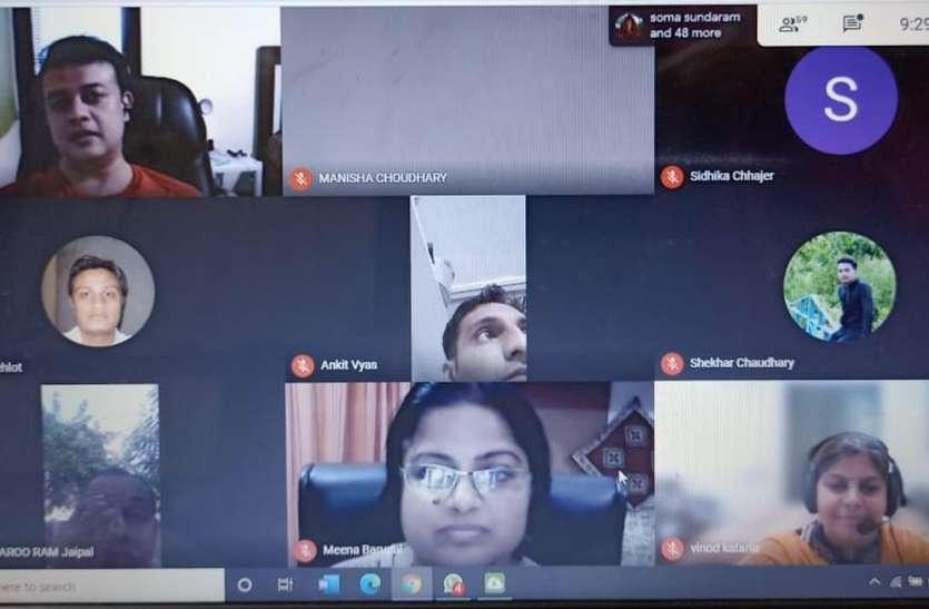 JNVU: बायोटेक्नोलॉजी में नवाचार पर वेबिनार