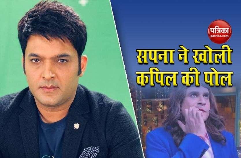 डिजिटल डेब्यू के लिए Kapil Sharma ले रहे हैं तगड़ी रकम, जीरो गिनते हुए लोगों के चकराए सिर