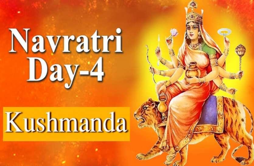 Mata Kushmanda Ka Priy Bhog माता कूष्मांडा को बहुत पसंद हैं ये मिष्ठान्न और रंग, प्रिय फल अर्पित करने से होती हैं प्रसन्न