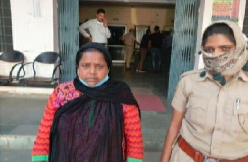 मदद के बहाने तीन लाख रुपए की लूट करने वाली महिला गिरफ्तार