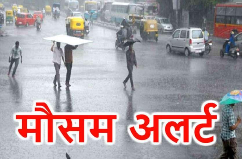 UP Weather: आज और कल होगी बारिश, गिरेगा तापमान, बढ़ेगी ठंड