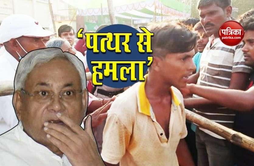 Bihar Election: चुनावी स्थल पर नीतीश कुमार पर हमला, बाद में आरोपी के साथ किया गया ये काम