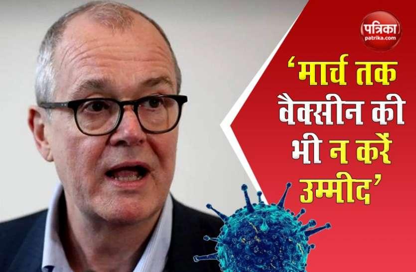 Scientist Patrick Wallace का दावा : वैक्सीन से कोरोना संक्रमण रोकना संभव नहीं, इन्फेक्शन होगा कम