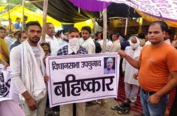भाजपा नेता की हत्या के बाद हुई शोकसभा में लगे विधानसभा उपचुनाव बहिष्कार, पलायन के पोस्टर