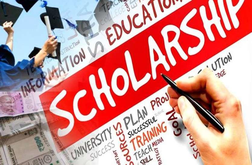 CBSE Single Girl Child Scholarship 2020: स्कॉलरशिप के लिए आवेदन का आखिरी मौका, फटाफट करें अप्लाई