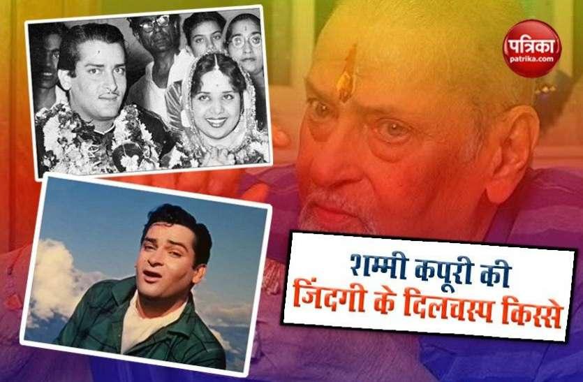 सिंदूर नहीं लिपस्टिक भरकर कर Shammi Kapoor ने की थी गीता बाली से शादी