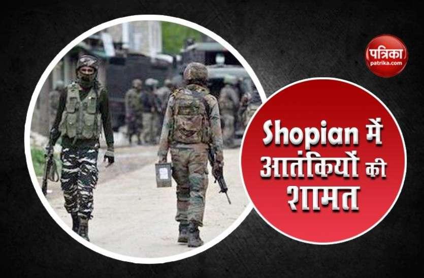 Jammu- Kashmir : शोपियां मुठभेड़ में दूसरा आतंकी भी ढेर, घातक हथियार बरामद