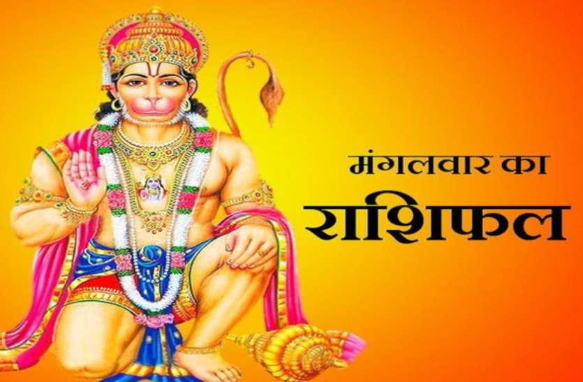 Aaj Ka Rashifal 20 October 2020 वृष—वृश्चिक राशि के लिए बेहतर दिन, मेष—कर्क वालों के प्रेम संबंध होंगे मजबूत, जानें आपको क्या सौगात देंगे हनुमानजी