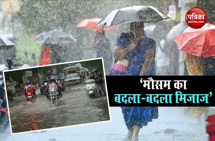 Weather Forecast: देश के कई हिस्सों में आज भी जमकर बरसेंगे बादल, तेलंगाना में अब तक 70 की मौत