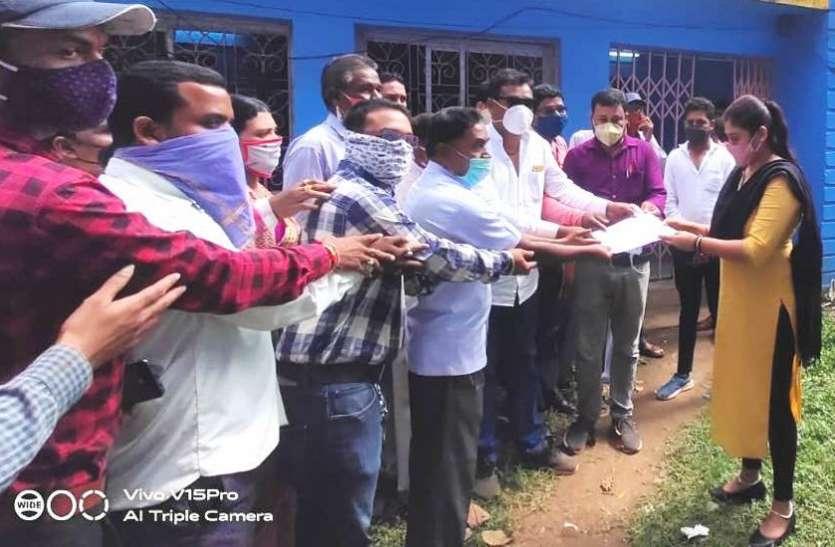 लिपिक संघ अनिश्चितकालीन हड़ताल पर