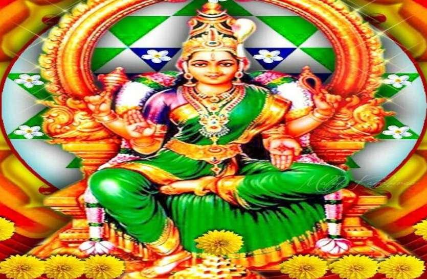 Lalita Panchmi 2020 आधा घंटा का सिद्ध स्तोत्र, मां की कृपा से खुद महसूस करेंगे इसके चमत्कारिक परिणाम