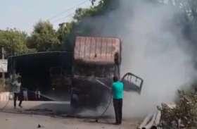 आग देखकर ट्रक चालक चौंका, कूद कर बचाई जान